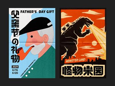 Poster design branding graphic design
