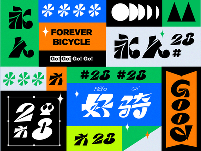 FOREVER BICYCLE. graphic design branding logo