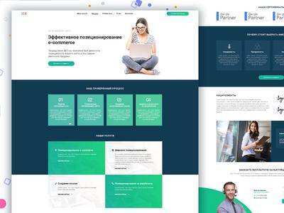 Digital Marketing Seo agency Landing Page