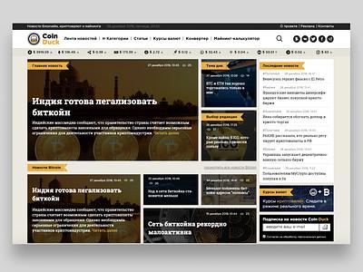 Coinduck crypto news ethereum bitcoin services bitcoin crypto news crypto news portal news design website web logo ux branding design