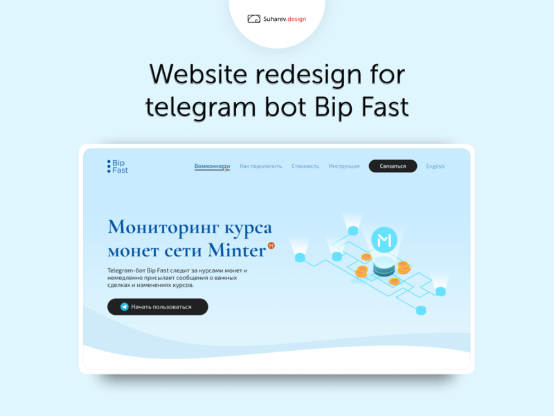 Bip Fast Landing page design crypto news website design ui ux illustration minimal telegram bot bot blockchain crypto branding telegram minter bitcoin services bitcoin