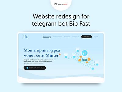 Bip Fast Landing page design crypto news website design ui ux illustration minimal telegram bot bot blockchain crypto branding telegram minter bitcoin services bitcoin