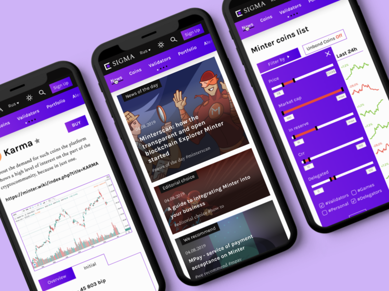 Sigma — multi-service portal for Minter blockchain users ethereum website crypto news blockchain news blockchain cryptocurrency news site news app news portal newspaper minter blockchain crypto news bitcoin services