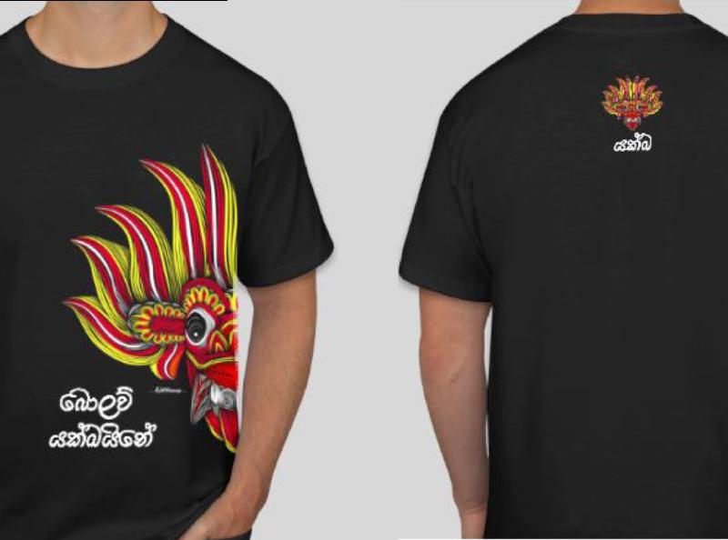 Sri Lankan T shirt style t shirt design unique background colorful design illustrator