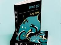 Book Cover cover book vector unique colorful illustrator