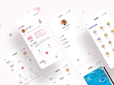 constellation constellation design app 设计 ui