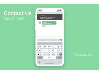 "DailyUI#028 ""Contact Us"""