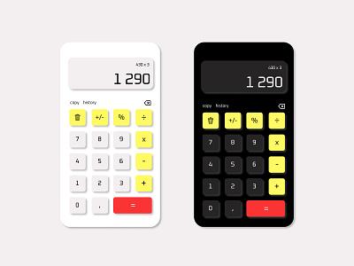 Calculator App Daily UI Challenge #4 graphic design challenge ui challenge ui app ui web ui design design daily ui