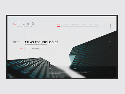 Atlas Technologies UI webdesign ux corporate branding branding design ui