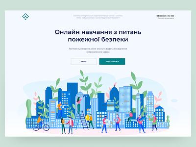 Online Testing   Web Resource service interface illustration layout ui ux resource testing header clean green safety online