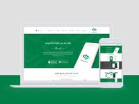 Zenad Landing Page