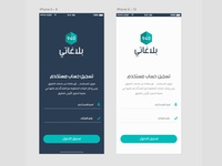 Iphone X App SignUp UI Design