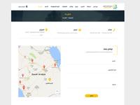 Contact Us UI Design