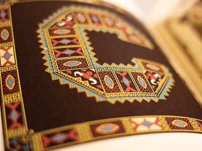 Walk in Beauty :  A Display Typeface typeface alphabet design illustration