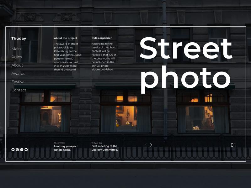 Street Photo Awards photo landing page interface swiss design website web ux ui type typography minimal flat
