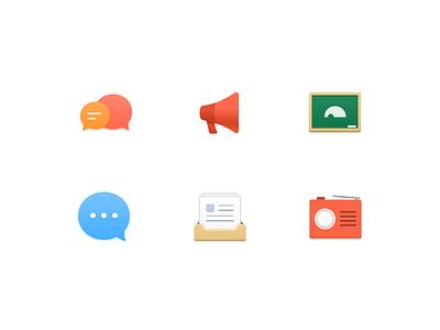 Function Icon 3 radio inbox bubble teach voice chat icon