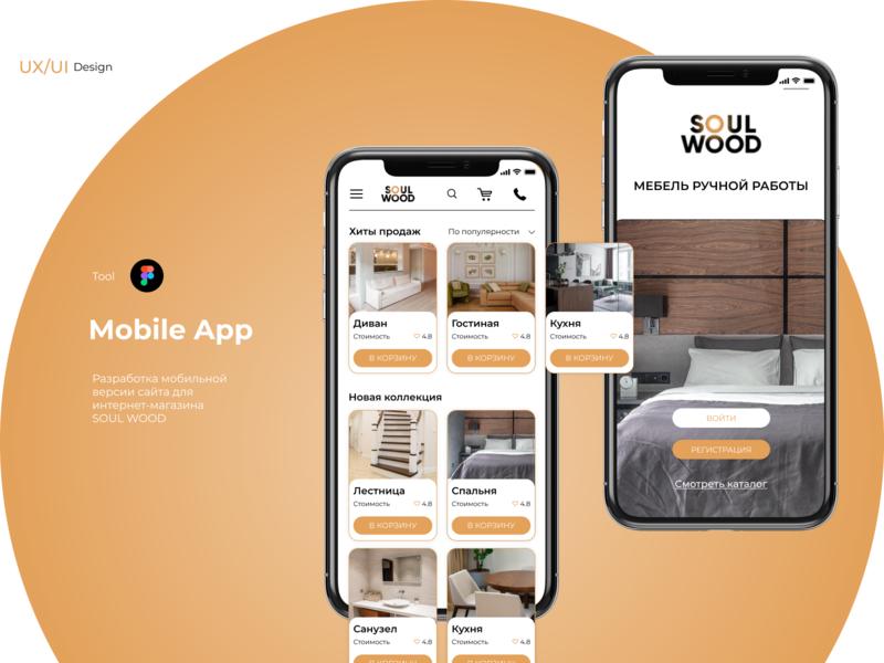 UX/UI Design App design app ui ux
