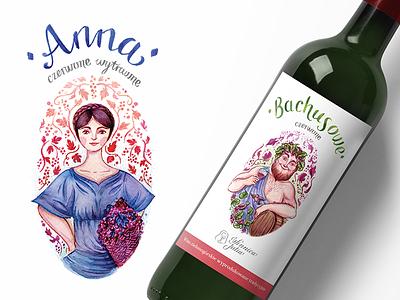 Wine labels - illustration & lettering illustration label food drink brand branding bottle hand lettering wine lettering print package