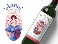 Wine labels - illustration & lettering