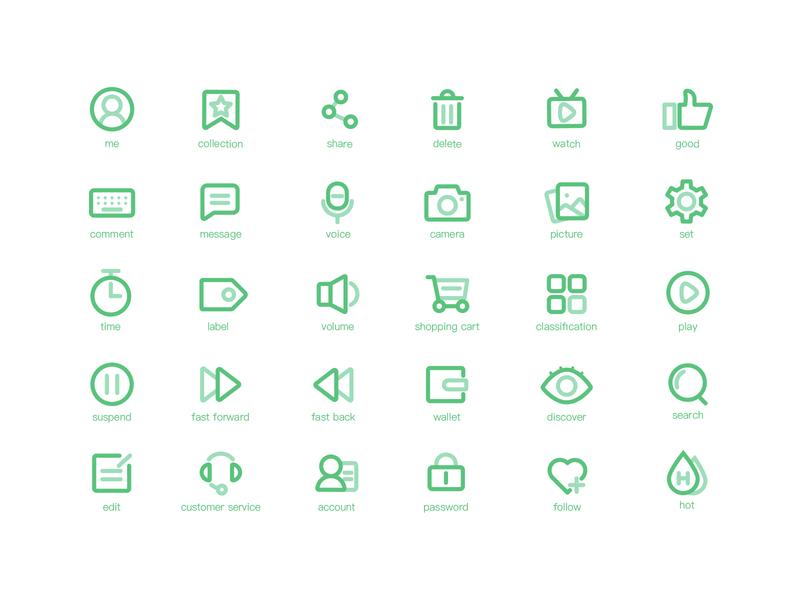 icons_2 simple drawing illustration mark logo branding icons icon