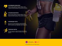 Amazone Fitness Landing page