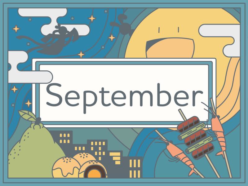 September moon 中秋 bbq september illustration graphic  design adobe illustrator
