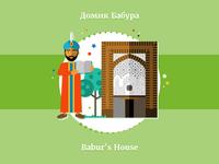 Osh city: Babur's House
