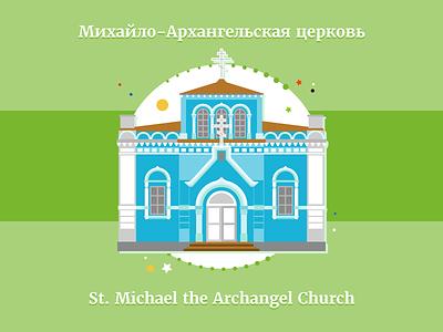 Osh city: St. Michael the Archangel Church infographics illustration design city