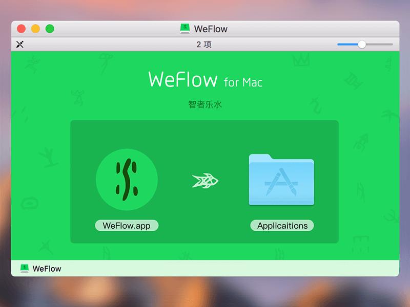 Weflow install