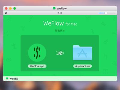Weflow macOS install Design