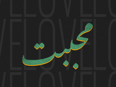 Urdu typography