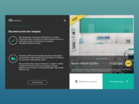 Concept for Online-Shop Website