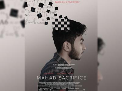 pawn sacrifice parody poster
