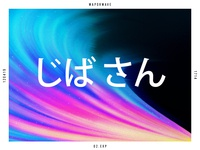 02_vaporwave
