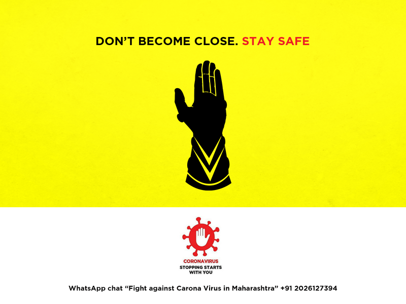 DON T BECOME CLOSE  STAY SAFE