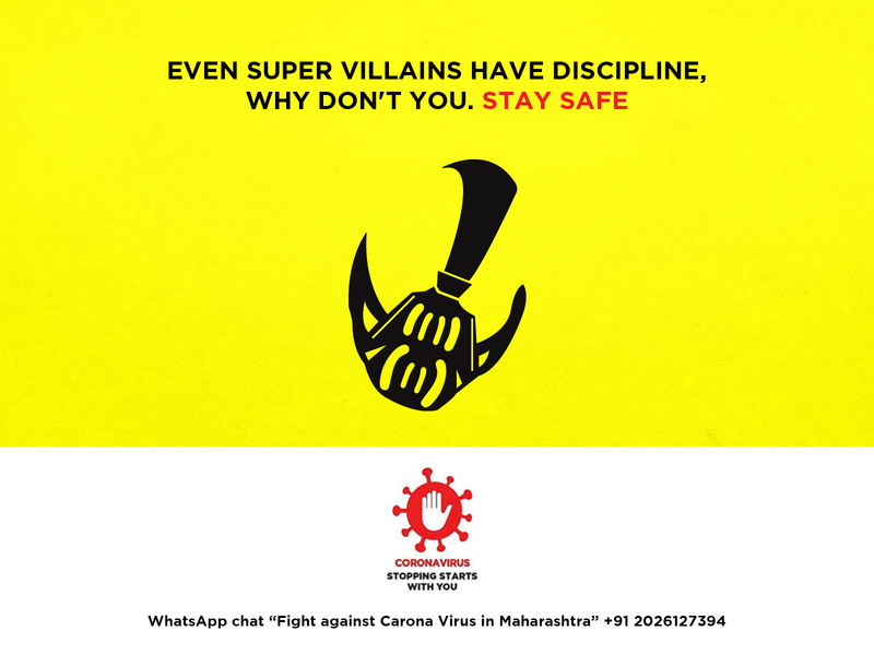 EVEN SUPER VILLAINS HAVE DISCIPLINE  WHY DON T YOU