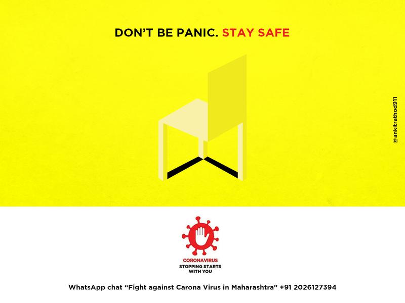 DON T BE PANIC
