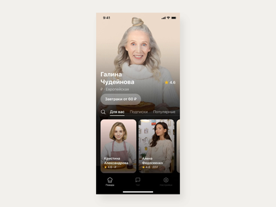 Food Delivery App Flow Animation interaction ui store flow profile testimonials mvp food delivery cuberto app category animation mobile ux design