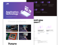 Apptech Website Redesign