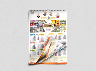 Indian Style Calendar Mockup