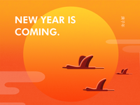 NEW YEAR IS COMING! newyear vector sunrise happy new year graphic design illustration design 2020