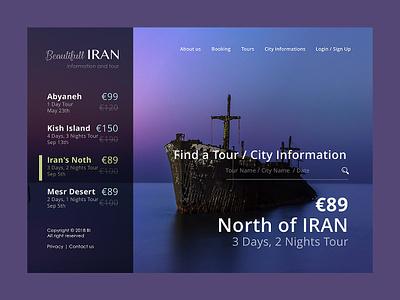 Beautiful Iran Tourism Web Site uidesign uiux ui blue purple ship 2018 web design website tourism iran beautiful