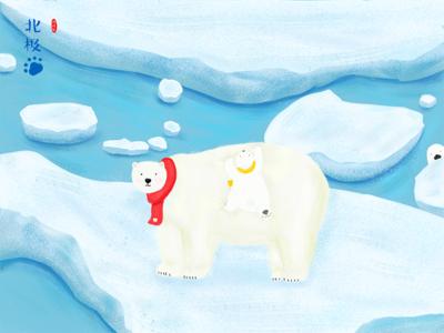 Home to polar bears