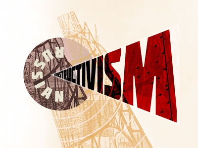 Where Minimalism Comes From: Russian Constructivism digital modernism typography font molot russian art abstract minimalism illustration collage editorial design the designest blog