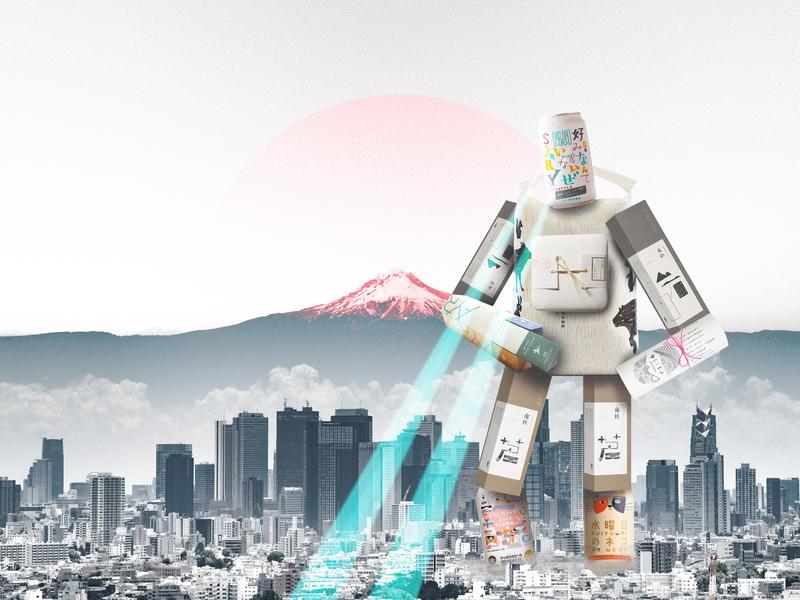 Japanese packaging design moovie monster kaiju attack movie tokyo japan collage photo digital art design package branding article blog post blog designest