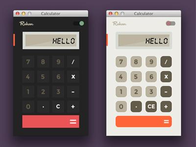 Java Swing Calculator calculator minimal ui dark light orange java japan greyscale