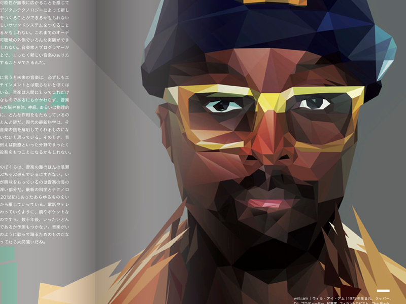 Will.i.am for Wired Japan illustration magazine facet poly geometric gradient face protrait music japan vector illustrator polygon lowpoly