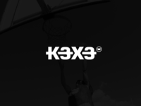 Korona 3X3 - Streetball Pro Series
