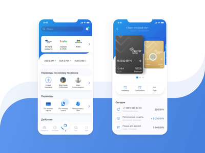Paritetbank. Redesign concept blue cards card bank concept redesign ui  ux motion mobile app animation interaction design interaction ux graphic design graphic ui design