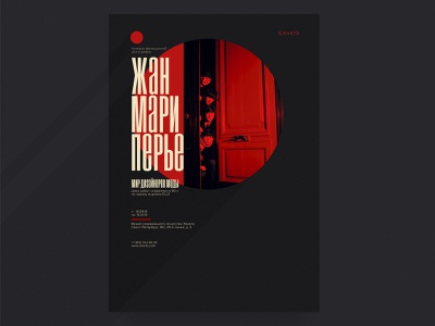 Erarta (Jean-Marie Périer) graphic design graphic typography design poster